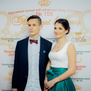 Prom night school №155