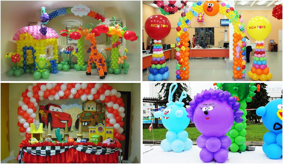 Украшение и оформление помещения на детский день рождения
