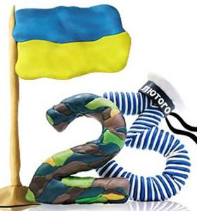 Празднование 23 Февраля в Киеве