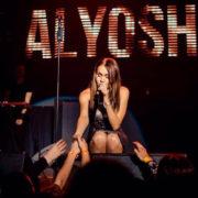 alyosha3