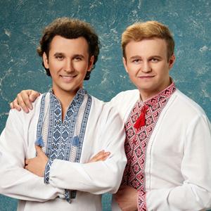 Братья Яремчук