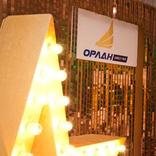 CORPORATE EVENT OF ORLAN INVEST GROUP