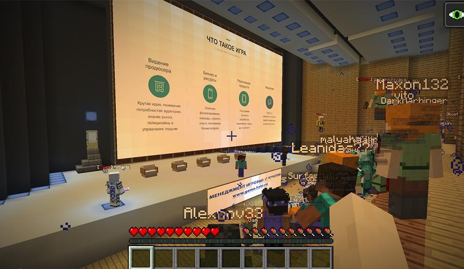 конференция в Minecraft